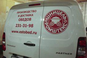 Брендирование авто для доставки обедов