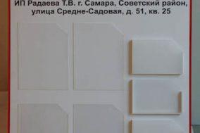 Информационные доски для продуктового магазина