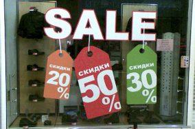 Оформление витрины для магазина одежды и обуви