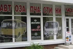 Оформление витрины для магазина автозавчастей