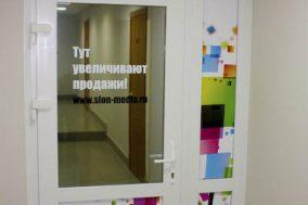 Оформление витрины для веб-студии
