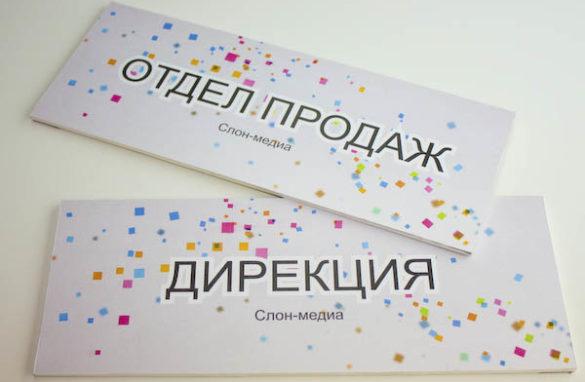 tablichki-6