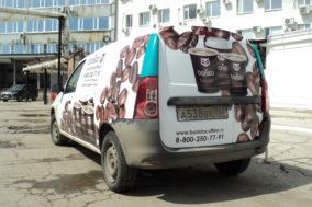 Брендирование авто для службы установки кофейных машин