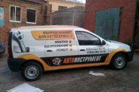 Брендирование авто для магазина профессионального оборудования для автосервиса