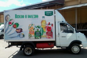 Брендирование авто для производителя продуктов питания