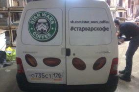 Брендирование авто для магазина кофе