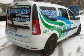Брендирование авто для систем водоочистки