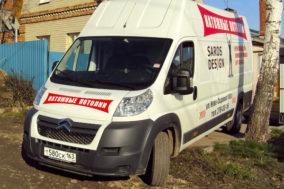 Брендирование авто для производителя натяжных потолков