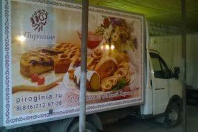 Брендирование авто для пекарни